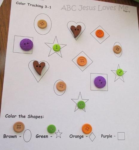 Visual Perception Worksheets | ABC Jesus Loves Me